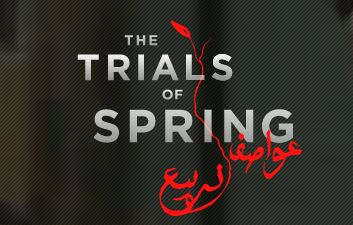 trials-of-spring